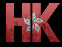 Hong Kong flag with cityscape Royalty Free Stock Image