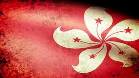 Hong Kong Flag Waving, mirada del grunge stock de ilustración