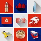 Hong Kong Flat Icon Set Fotografia Stock