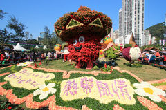 Hong Kong Flower Show 2012 Royalty Free Stock Images