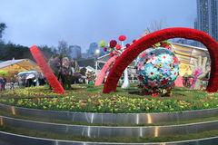 Hong Kong Flower Show 2016 Royalty Free Stock Image