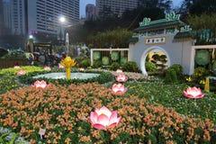 Hong Kong Flower Show 2016 Stock Photography