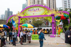 Hong Kong Flower Show. 2015 (from 20 to 29 March 2015 at Victoria Park in Causeway Bay). The  is a major event organised by the Leisure and Cultural Services Stock Photo