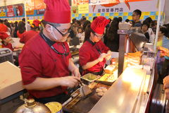 Hong Kong Food Expo 2015 Stock Photo