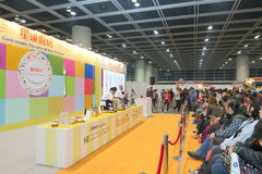 Hong Kong Food Festival 2015 Royalty-vrije Stock Afbeelding