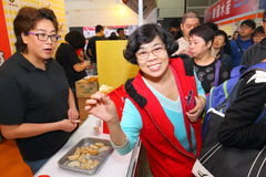 Hong Kong Food Festival 2015 Royalty Free Stock Photo