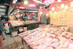 Hong Kong fresh food market Royalty Free Stock Photo