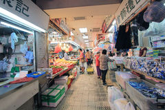 Hong Kong fresh food market Stock Photography