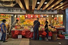 Hong Kong fruit Market Royalty Free Stock Photos
