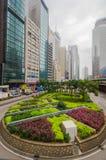 Hong Kong. Garden on Hong Kong Central in the morning Stock Photos