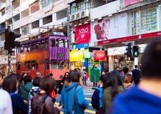 Hong Kong gata Arkivfoto