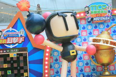Hong Kong 2015 GEGEN Bomberman-Spielereignis Stockfotos