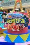 Hong Kong 2015 GEGEN Bomberman-Spielereignis Stockbilder