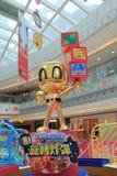 Hong Kong 2015 GEGEN Bomberman-Spielereignis Lizenzfreie Stockfotos
