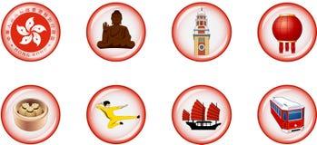 Hong Kong Glossy Icon Set Fotos de archivo libres de regalías