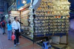 Hong Kong Gold fish market in Tung Choi street Stock Photography