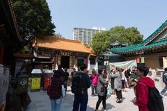 hong kong grzechu tai świątyni wong Zdjęcie Stock
