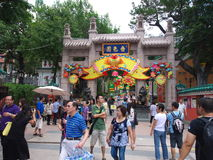 hong kong grzechu tai świątyni wong Zdjęcia Royalty Free