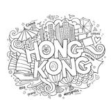 Hong Kong hand lettering and doodles elements Royalty Free Stock Photos