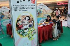 Hong Kong Happy Family Kitchen-Beweging Royalty-vrije Stock Fotografie