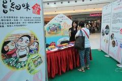 Hong Kong Happy Family Kitchen-Beweging Royalty-vrije Stock Afbeeldingen
