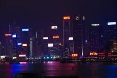 Hong Kong Harbor Laser Show Royalty Free Stock Photography