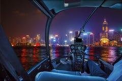Hong Kong Helicopter panorama Arkivfoto