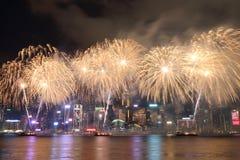 Hong Kong: Het Chinese Nieuwjaarvuurwerk toont 2016 Stock Afbeeldingen