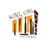 Hong Kong-het malplaatjehand getrokken vectorillustratie van het reisembleem vector illustratie