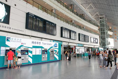 Hong Kong : Hong Kong Station Royalty Free Stock Photo