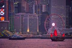 Hong Kong horisont porslin Hong Kong royaltyfria foton