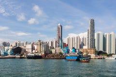 Hong Kong housing and shipyard Stock Photo