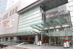 Hong Kong: IFC-galleria Arkivbild