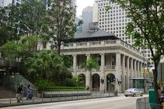 Hong Kong im Stadtzentrum gelegen Lizenzfreies Stockbild