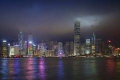 Hong Kong. Stock Photos