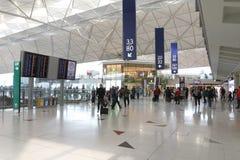 Hong Kong Int ' l aeropuerto Fotos de archivo libres de regalías
