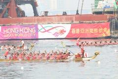 Hong Kong Int ' l Dragon Boat Races 2014 Imágenes de archivo libres de regalías