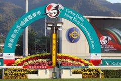 Hong Kong Int'l Races 2011 Stock Photos