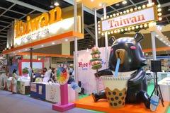 Hong Kong Int'l Travel Expo 2014 Royalty Free Stock Photos