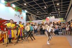 Hong Kong Int'l Travel Expo 2015 Royalty Free Stock Photo
