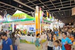 Hong Kong Int'l Travel Expo 2015 Stock Photo
