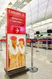 Hong Kong International Airport Fotografia Stock