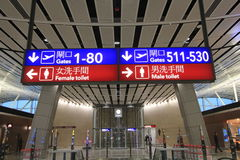 Hong Kong International Airport Stockbild