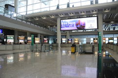 Hong Kong International Airport Lizenzfreie Stockbilder