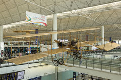 Hong Kong International Airport fotografía de archivo