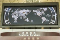 Hong Kong International Airport fotografía de archivo libre de regalías