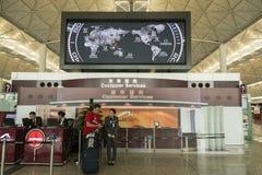 Hong Kong International Airport foto de archivo libre de regalías