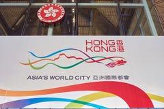 Hong Kong International Airport Imagen de archivo