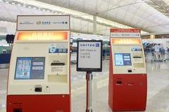 Hong Kong International Airport Stock Photography
