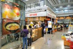 Hong Kong International Airport Royalty Free Stock Photography
